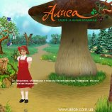 Скриншот Alice: The Game