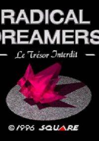Обложка Radical Dreamers: Nusumenai Hoseki