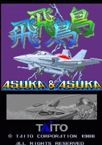 Обложка Asuka & Asuka