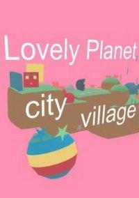 Обложка Lovely Planet