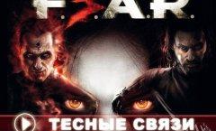 F.E.A.R. 3. Видеорецензия