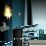 Скриншот Ranko Tsukigime's Longest Day – Изображение 1