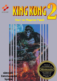 Обложка King Kong 2: Ikari no Megaton Punch