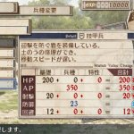 Скриншот Valkyria Chronicles 3 – Изображение 20