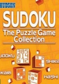 Обложка Puzzle Collection