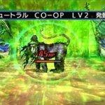 Скриншот Shin Megami Tensei: Deep Strange Journey – Изображение 4