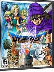 Обложка Dragon Quest: The Hand of the Heavenly Bride