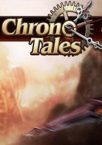 Chrono Tales – фото обложки игры