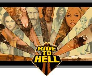 Deep Silver возродила байкерский боевик Ride to Hell