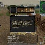 Скриншот Steel Giants – Изображение 1