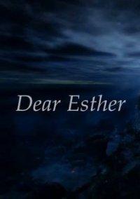 Обложка Dear Esther
