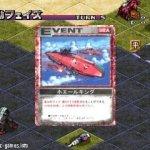 Скриншот Zoids Battle Card Game – Изображение 4