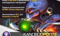 Kanobu.Update (24.10.12)