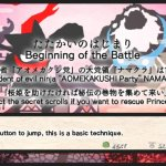 Скриншот NIN2-JUMP – Изображение 2