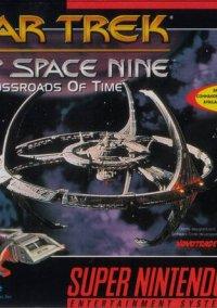 Обложка Star Trek - Deep Space Nine - Crossroads of Time