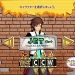 Скриншот Crazy Climber Wii – Изображение 5