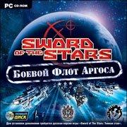 Обложка Sword of the Stars: Argos Naval Yard