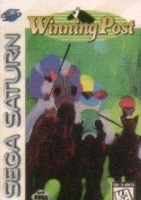 Обложка Winning Post