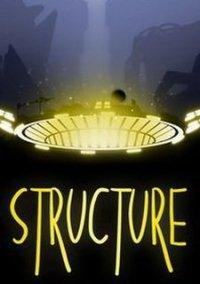 Обложка Structure