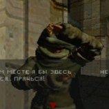 Скриншот Hell Night: Dark Messiah