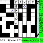 Скриншот Word Fit Puzzle – Изображение 7