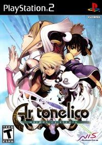 Обложка Ar Tonelico: Melody of Elemia