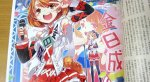 В Японии издали комикс с диктаторами, которых превратили в девушек  - Изображение 7