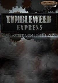 Обложка Tumbleweed Express