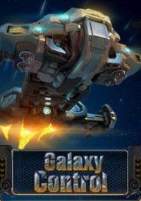 Обложка Galaxy Control: 3D Strategy