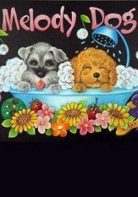 Обложка Melody Dog