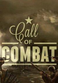 Обложка Call of Combat