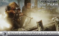 Battlefield: Bad Company 2 Vietnam. Видеопревью