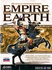 Обложка Empire Earth