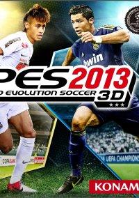 Обложка Pro Evolution Soccer 2013 3D