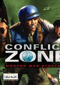 Обложка Conflict Zone