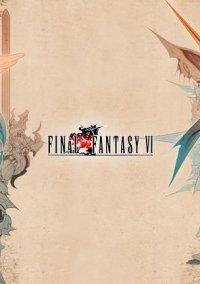 Обложка Final Fantasy VI