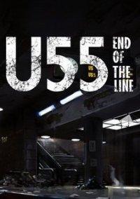 Обложка U55 – END OF THE LINE