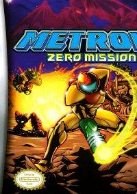 Обложка Metroid: Zero Mission