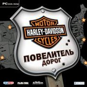 Обложка Harley-Davidson Motorcycles: Race to the Rally