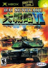 Обложка Dai Senryaku VII: Modern Military Tactics