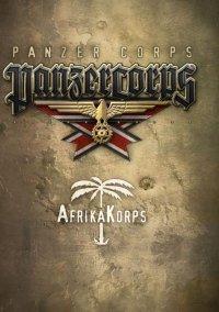 Обложка Panzer Corps: Afrika Korps