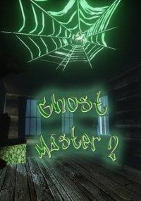 Обложка Ghost Master 2