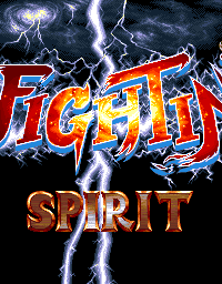 Обложка Fightin' Spirit