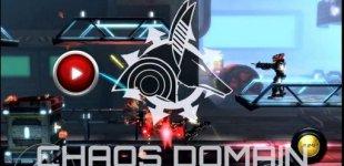 Chaos Domain. Видео #1