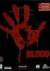 Обложка Blood