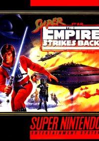 Обложка Super Star Wars - The Empire Strikes Back