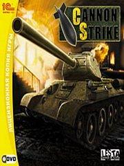 Обложка Cannon Strike