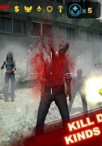 Обложка Zombie Frontier