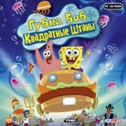 Обложка SpongeBob SquarePants Movie