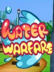 Обложка Water Warfare